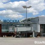 Рост пассажиропотока аэропорта Внуково по итогам 2007 года составил 30,9%.